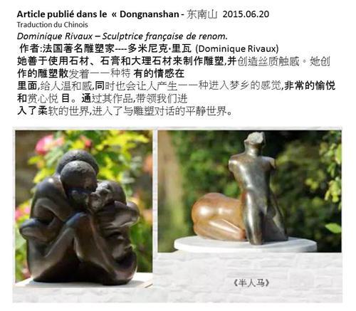 """Article dans le """"Dongnanshan"""" sur Dominique Rivaux - Sculpteur"""
