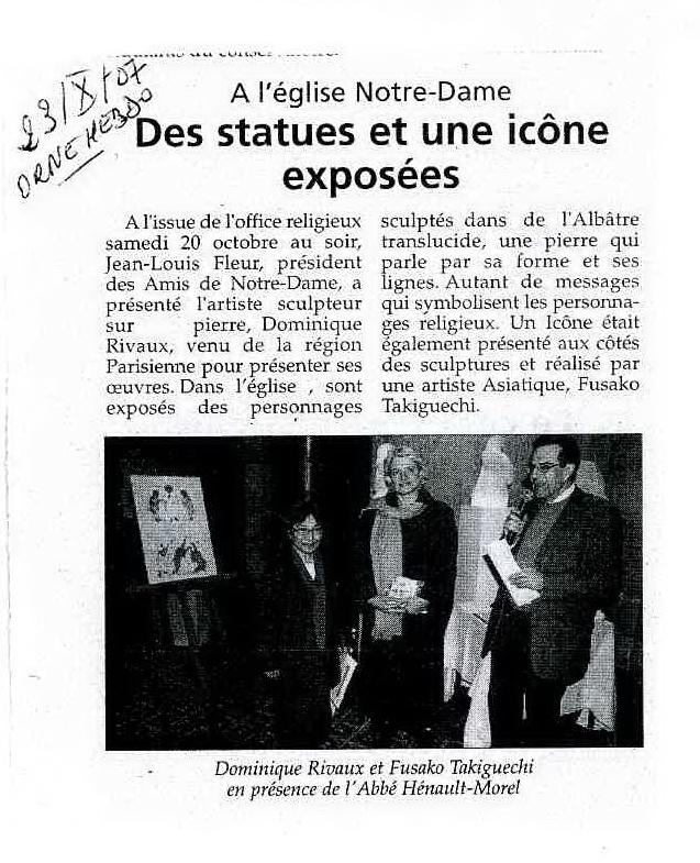"Article ""L'Orne Hebdo"" - Expo Notre-Dame-D'Alençon"" (61) en 2007 - La Transfiguration"
