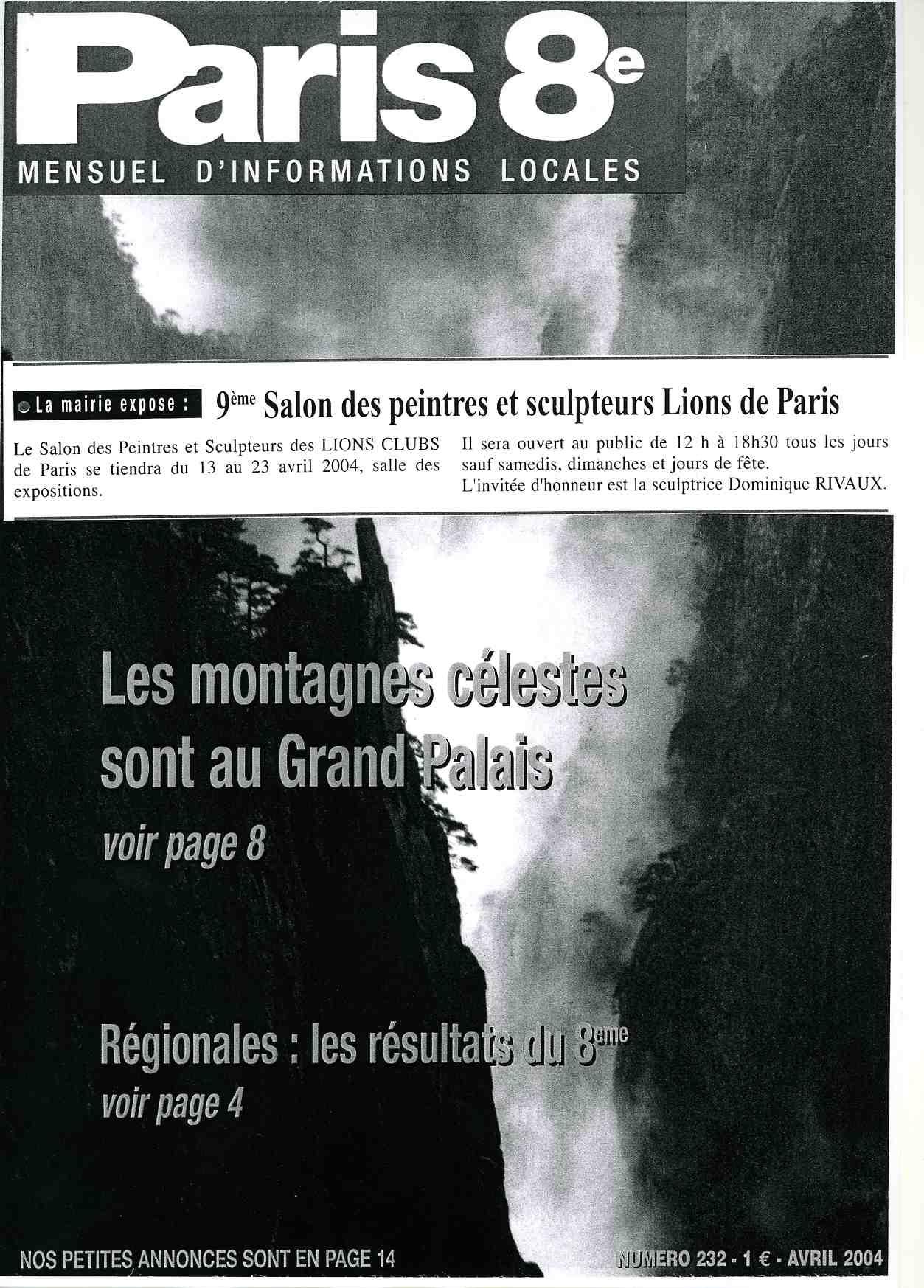 9ème Salon des peintres et sculpteurs Lions de Paris - Paris 8e 2004