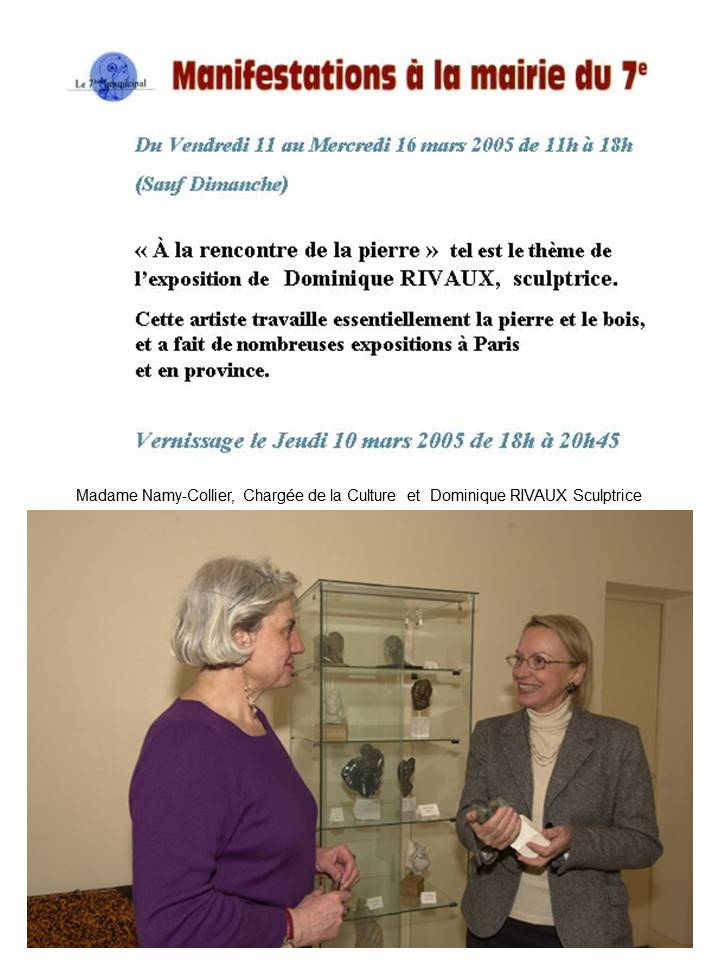 MAIRIE 7E Paris - exposition de Dominique Rivaux en 2005