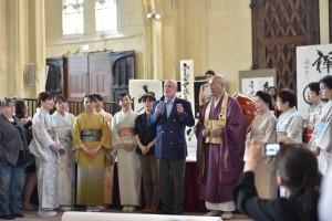 Hommage au Japon à Senlis 2019