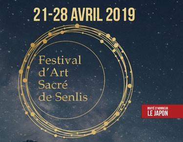 Affiche du Festival d'Art Sacré de Senlis